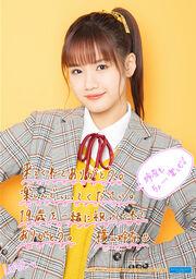 YokoyamaReina-BD2020