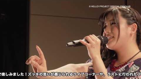 DVD「モーニング娘。'16 鈴木香音FCイベント」