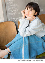 MichishigeSayumi-ItoshinoParisNeko2-bonus04