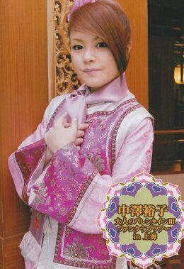 Nakazawa Yuko Otona no Valentine III Fanclub Tour in Shanghai