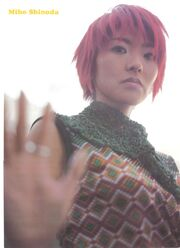 ShinodaMiho1999