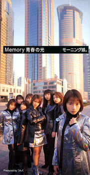 307px-04 Memory Seishun no Hikari limfront