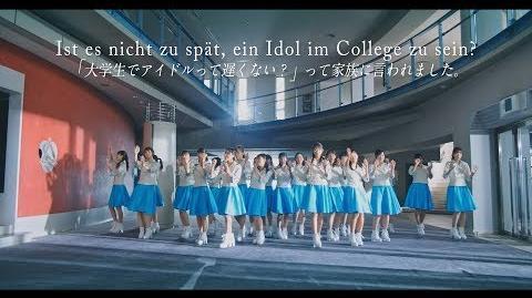 College Cosmos - Yume wa Ijiwaru (MV)