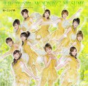 Momusu 26th single Osaka Koi no Uta