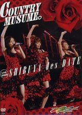 Country Musume LIVE 2006