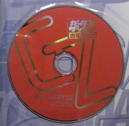 Girls Zappy Otoshidama CD 2002-Nen
