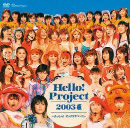 2003NatsuYossha-dvd