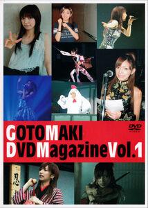 GotoMakiDVDMagazineVol1-r