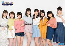 KobushiFactory-Haru2017Progressive-group