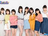 Kobushi Factory Live Tour 2017 Haru ~PROGRESSIVE~
