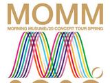 Morning Musume '20 Concert Tour Haru ~MOMM~