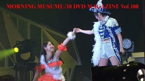 MORNING MUSUME。'18 DVD MAGAZINE Vol