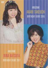 ANGERME Takeuchi Akari Birthday Event 2016 / ANGERME Katsuta Rina Birthday Event 2017