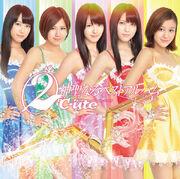 2C-uteShinseiNaruBestAlbum-lb
