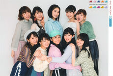ANGERME-JuuninToiroPlus-A5photo1