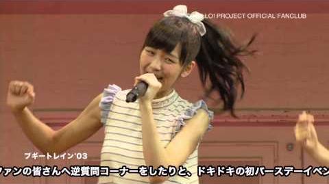 "DVD「Juice=Juice バースデーイベント2014 ""宮崎由加・高木紗友希&金澤朋子""」"