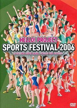Hello! Project SPORTS FESTIVAL 2006 DVD