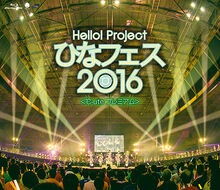 HinaFest2016-Cute-BDcover