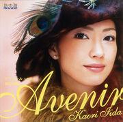 Iida's Avenir ~Mirai~