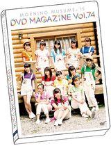 Morning Musume '15 DVD Magazine Vol.74