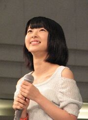 Otsuka Aina-382836