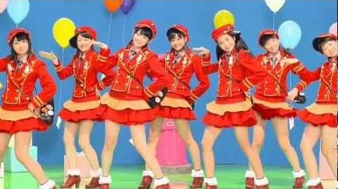 Smileage - Please Miniskirt Postwoman! (MV)