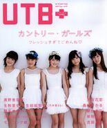 CountryGirls-UTB Aug15-backcovergirls
