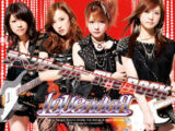 LoVendoЯ Cover The ROCK