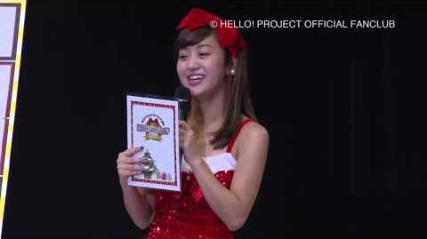 DVD「Hello! Project FCイベント2013 ~Hello! Xmas Days♥~℃-ute」