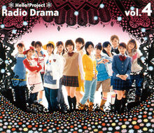 HelloProjectRadioDramaVol4-l