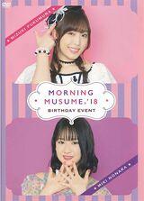 Morning Musume '18 Fukumura Mizuki・Nonaka Miki Birthday Event