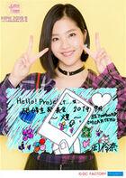 IchiokaReina-HappyoukaiSept2019