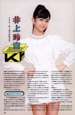 InoueRei-CDJournalMay15