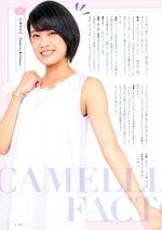 KishimotoYumeno-VDCMagazine-Jan2017