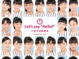 "① Let's say ""Hello!"""