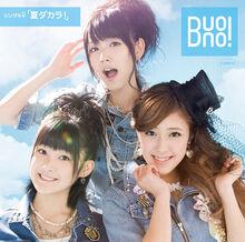 NatsuDakara-dvd