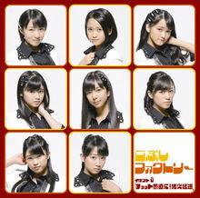 SakuraNightFever-ev2