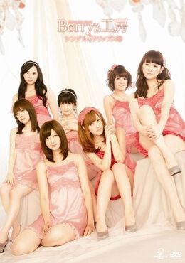 Berryz Kobo Single V Clips 5 Front Cover