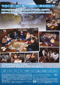 Hello!-Project-ga-Iku!-Naruchika-Higaeri-Satoyama-Tabi-2018-DVD-back