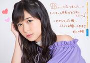 InoueRei-BD2017