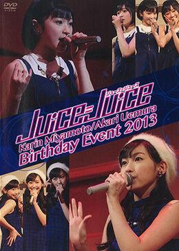 Karin & Akari Birthday Event DVD