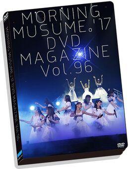 MM17-DVDMag96-cover