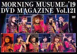 MM19-DVDMag121-cover