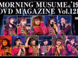 Morning Musume '19 DVD Magazine Vol.121
