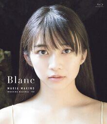 MakinoMaria-Blanc-BD