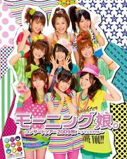 270px-Morning Musume - Nine Smile Promo