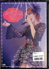 Okai Chisato FC Live ① ~Katte ni Hello Pro 20 Shuunen Omedetou! 1998~2006~ -A, Watashi mo Omedetou!-