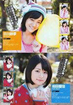 Smileage young gangan magazine february 2011 04-510x729