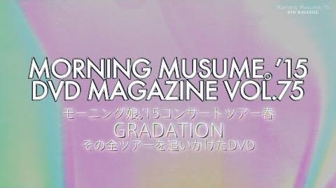 モーニング娘。'15 DVD Magazine Vol