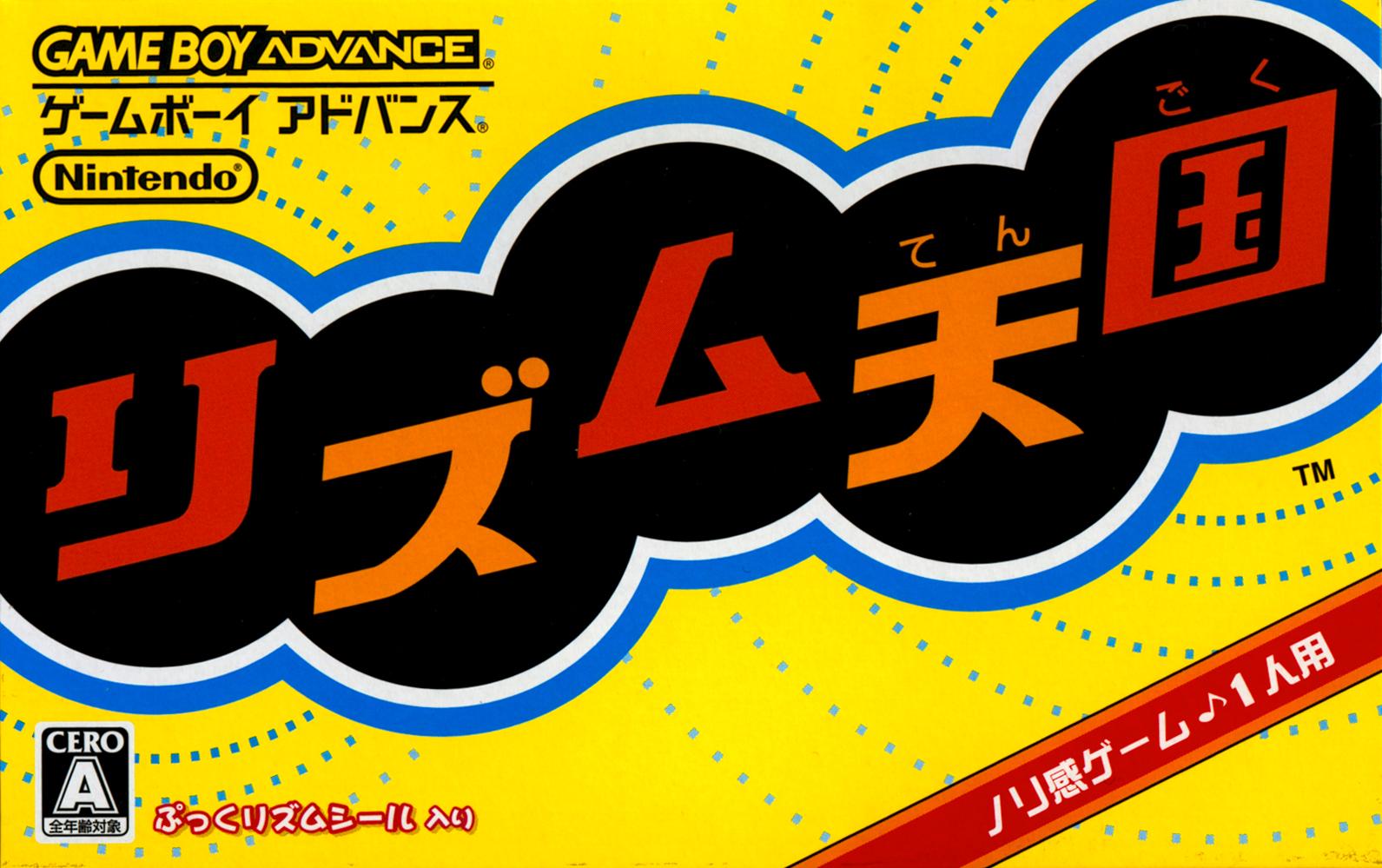 Game boy color pooh wiki - Rhythm Game By Nintendo J P Room